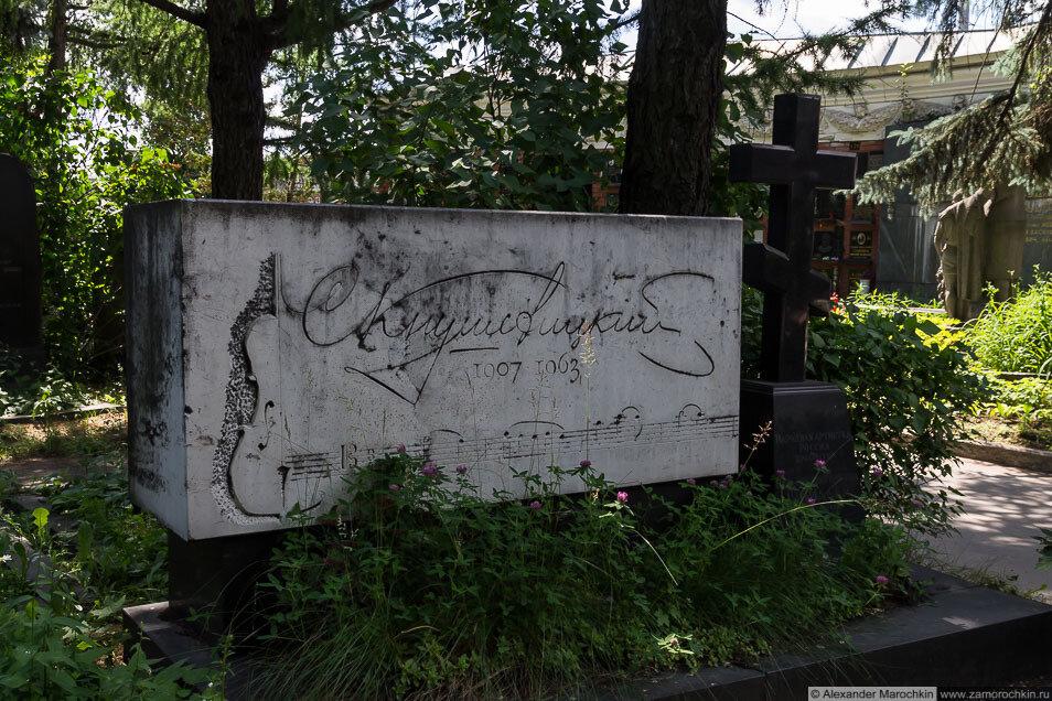 Могила Святослава Кнушевицкого на Новодевичьем кладбище