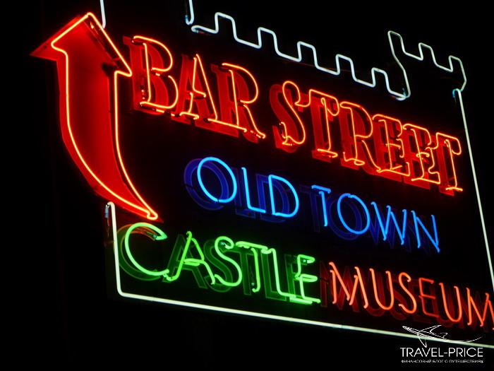 Указатель на Bar Street