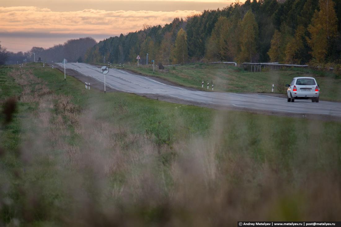 Осенняя дорога в России