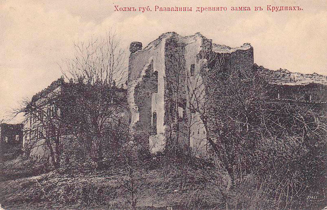Развалины древнего замка в Крупнах