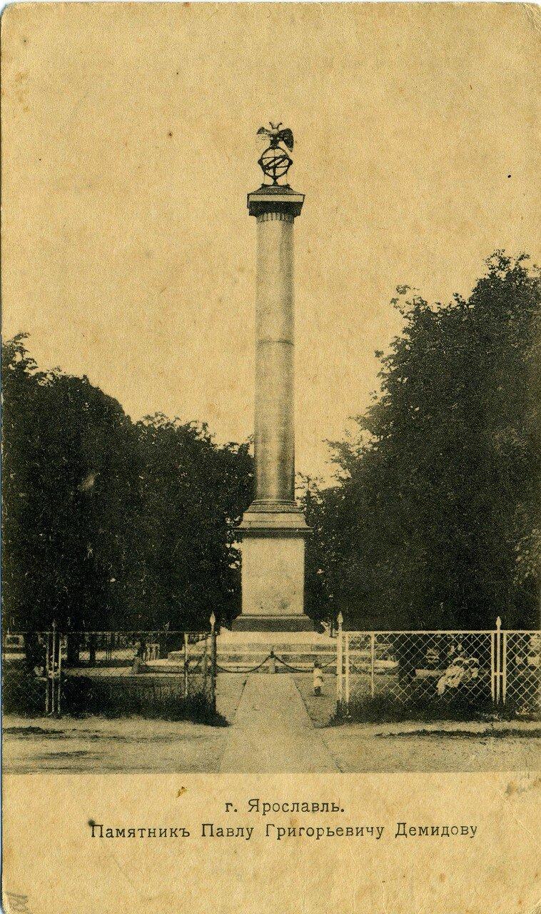 Памятник Павлу Григорьевичу Демидову