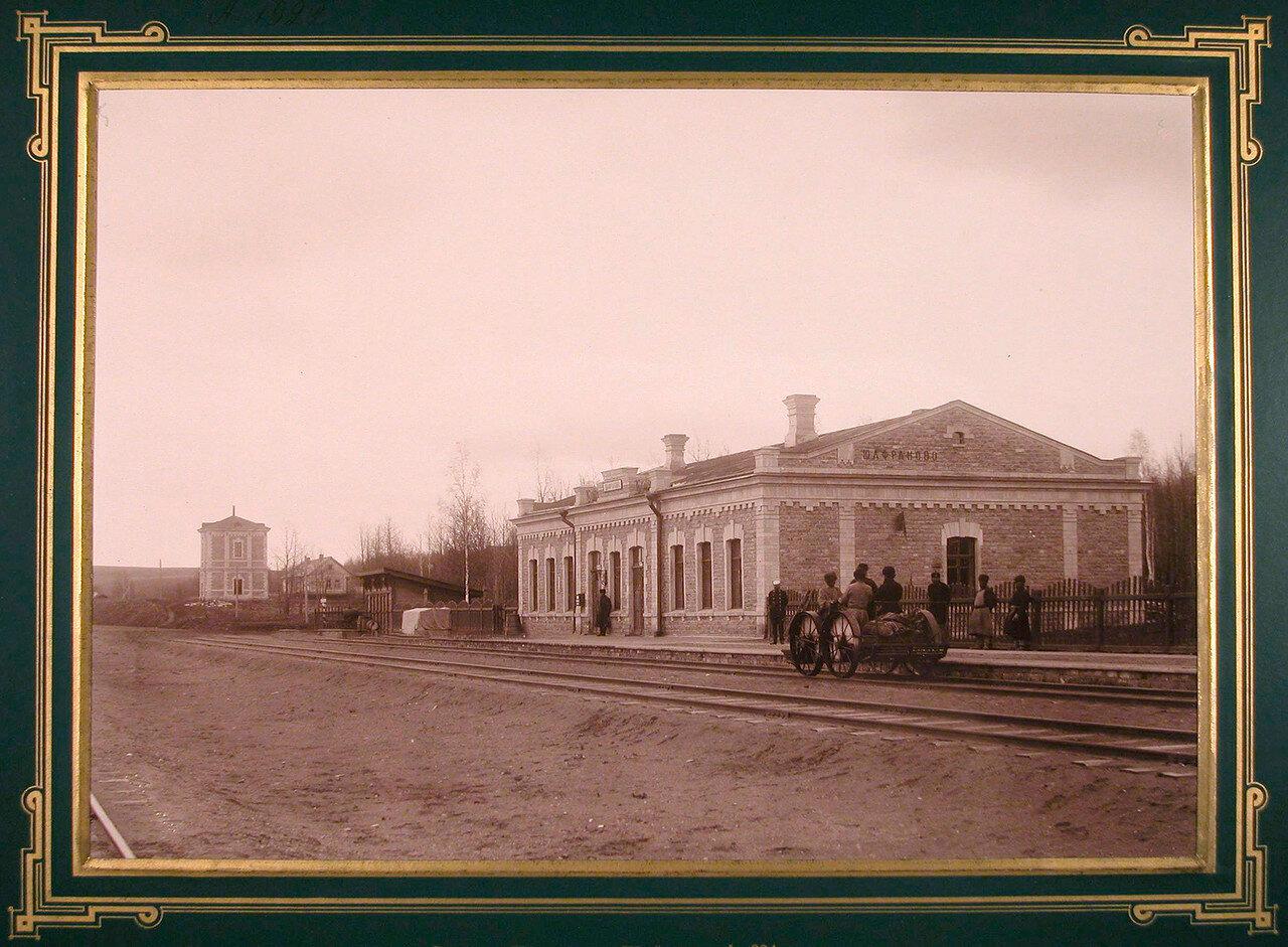 05. Вид на здание станции IV класса Шафраново на 324-й версте