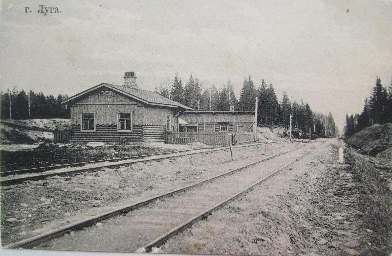 Станция железной дороги