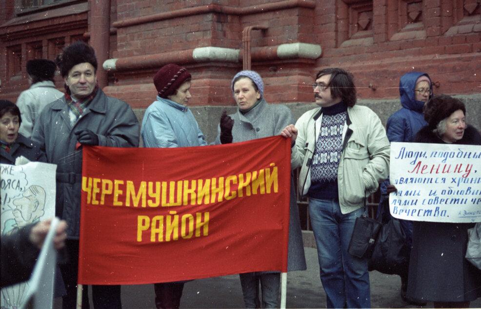 10. Протестующие возле музея Ленина