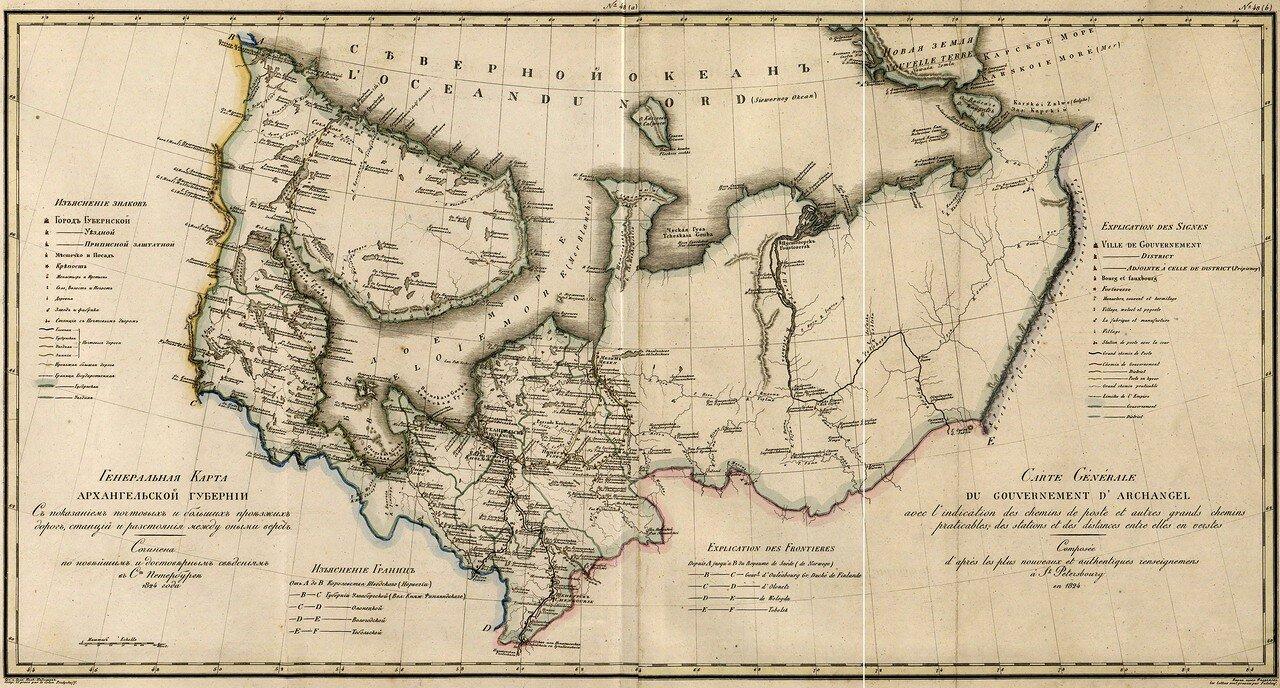 48. Архангельская губерния. 1824