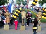 http://img-fotki.yandex.ru/get/6002/almapater.3a/0_47c02_7ff144e6_S.jpg