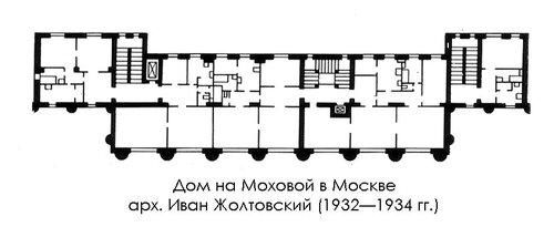 Дом на Моховой, план