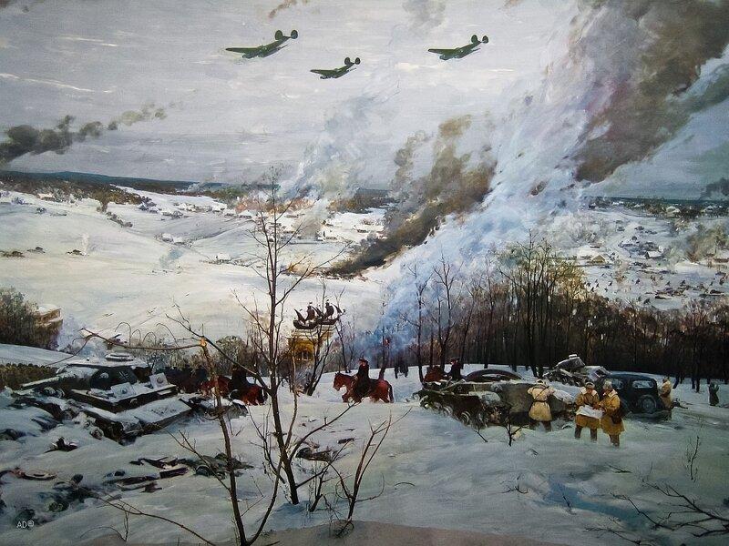 Диорама «БИТВА ПОД МОСКВОЙ» ДЕКАБРЬ 1941 г.