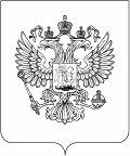 Кремлевский укорачиватель ссылок