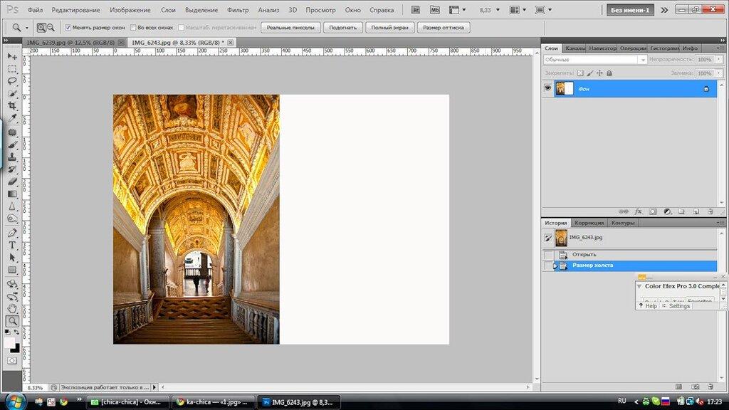 Как сделать диптих в лайтруме 18
