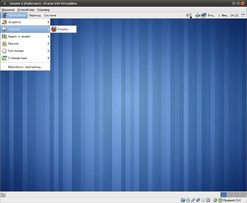 Gnome 3 [Работает] - Oracle VM VirtualBox_0035.jpeg
