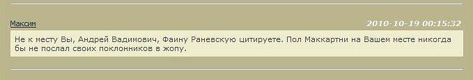 http://img-fotki.yandex.ru/get/6002/loengrin53.3/0_4d999_2d4dc153_XL.jpg