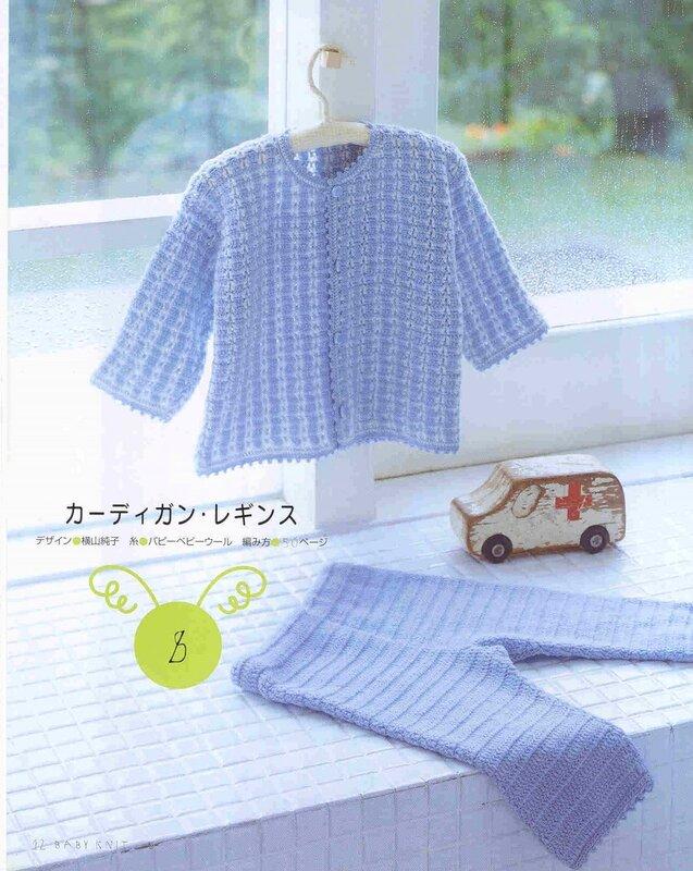Вязание крючком - кофточка и