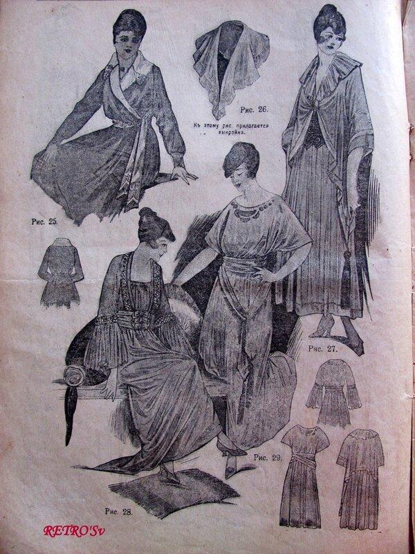 Журнал для хозяек №5 за 1917г. !!!