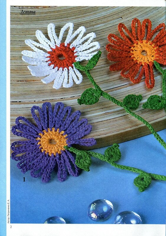 crochet easy gerbera