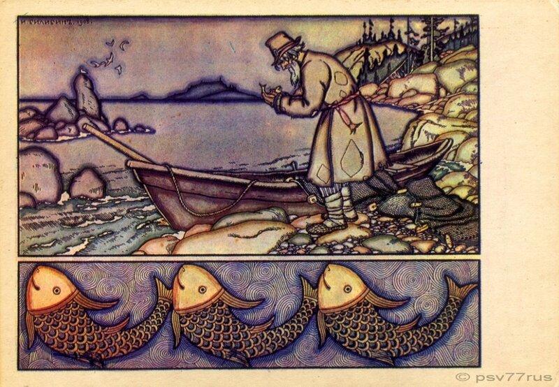правителя можно сравнить с лодкой а народ с водой сочинение