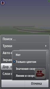 0_5fd01_dcf560ff_M.jpg