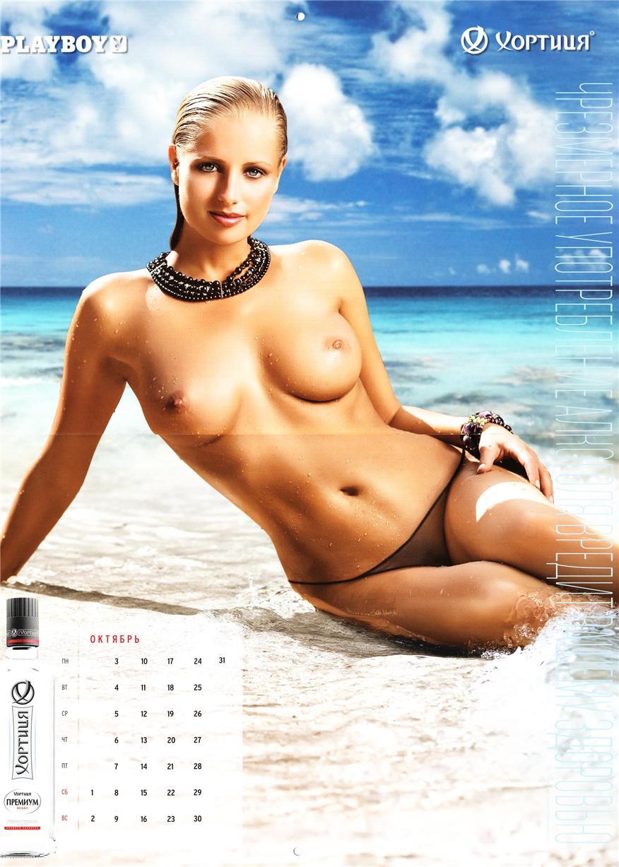 Календарь Playboy Россия на 2011 год