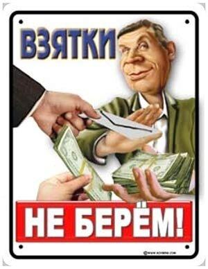 В Южно-Сахалинске за взятки будут судить бывшего главу департамента землепользования