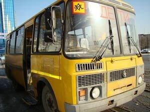 Для районных школ Хабаровского края администрация закупила 20 новых автобусов