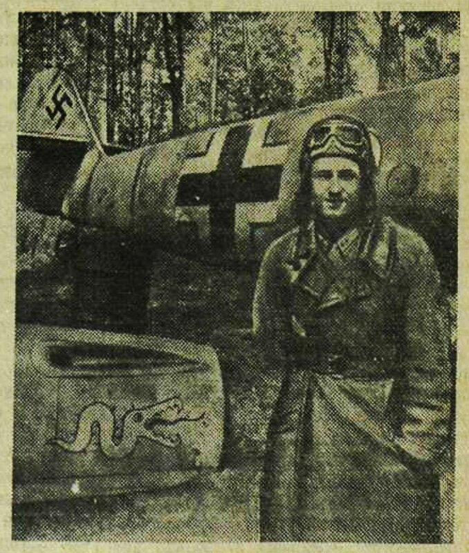 «Красная звезда», 17 августа 1941 года, советская авиация, авиация войны, авиация Второй мировой войны, сталинские соколы