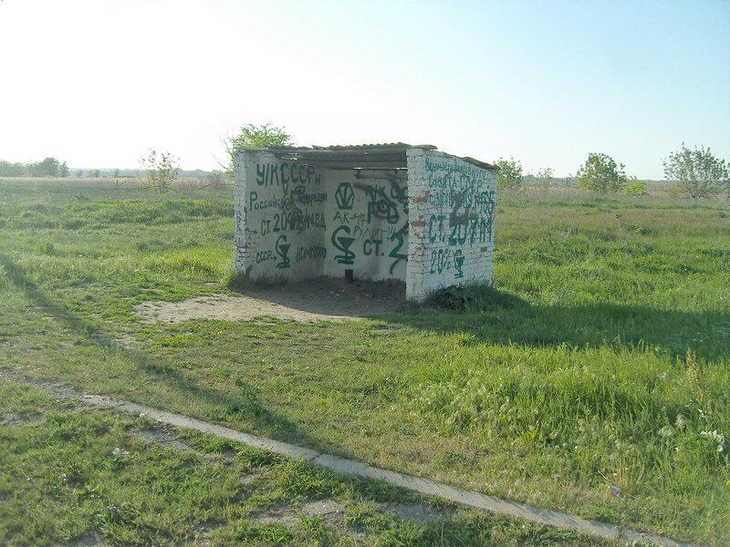 расписанная остановка в Новониколаевке Усть-Лабинского р-на