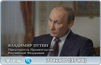 Кризис 2008. Спасти Россию (2012/SATRip)