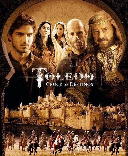Толедо / Toledo (2012/2013/HDTVRip/1сезон)