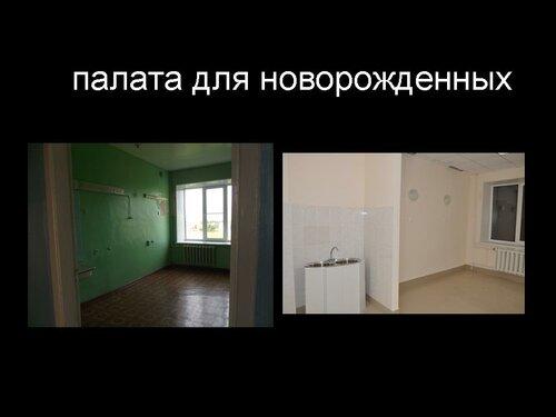 http://img-fotki.yandex.ru/get/6003/120033498.0/0_61fba_995c30b5_L.jpg