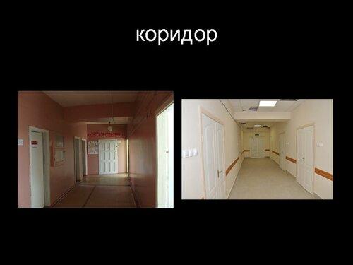 http://img-fotki.yandex.ru/get/6003/120033498.0/0_61fbf_794dcf48_L.jpg
