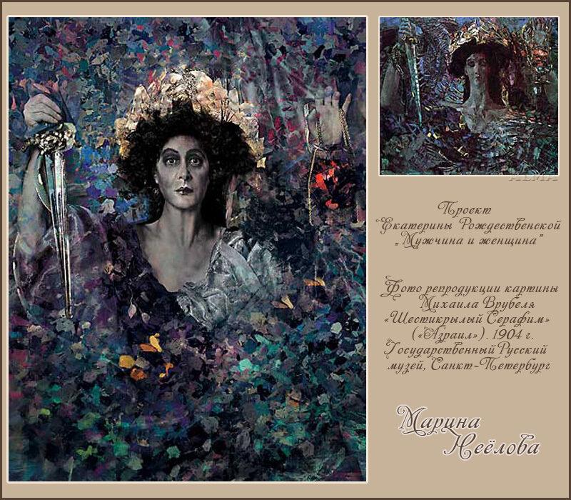 http://img-fotki.yandex.ru/get/6003/121447594.ba/0_82373_5477340e_XL.jpg
