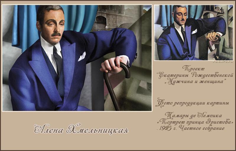 http://img-fotki.yandex.ru/get/6003/121447594.bb/0_8237d_6f910b69_XL.jpg