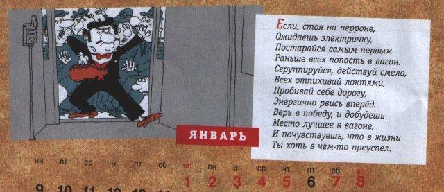 http://img-fotki.yandex.ru/get/6003/130422193.ba/0_72c95_80f70fa0_orig