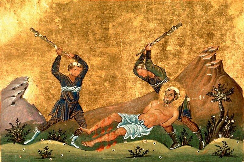 Мученичество Святого Апостола от Семидесяти Онисима. Византийская миниатюра.