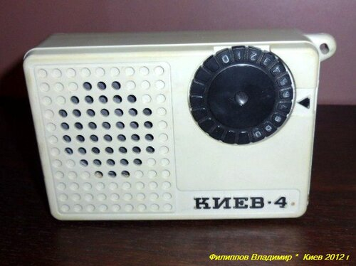 """radio.ru...иёмник_""""Киев-4"""""""