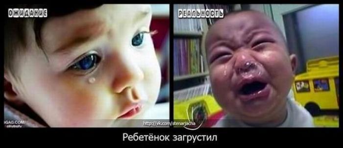 сопливый ребёнок фото