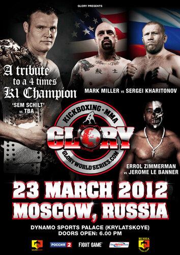 United Glory в Москве