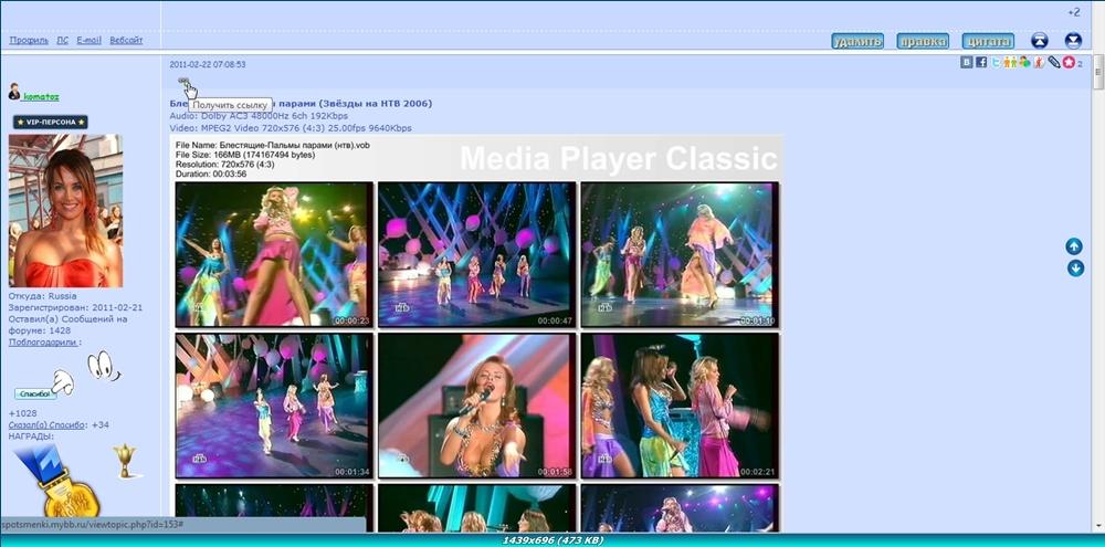 http://img-fotki.yandex.ru/get/6003/13966776.6f/0_78017_c44fea78_orig.jpg