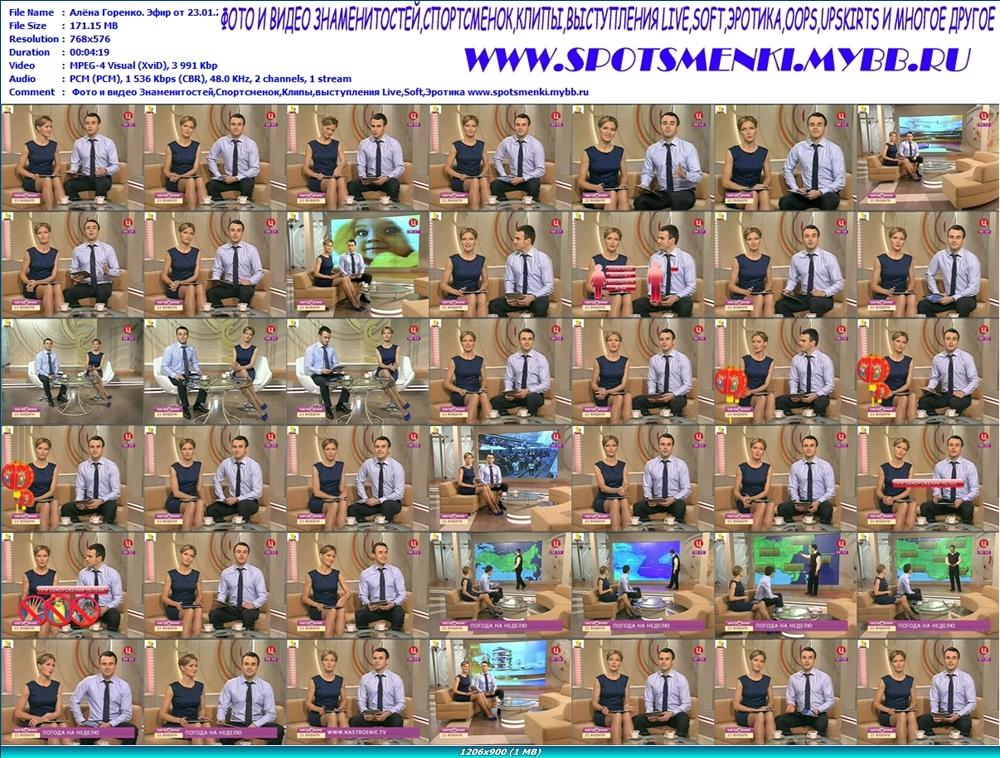 http://img-fotki.yandex.ru/get/6003/13966776.71/0_781b1_6d5486a2_orig.jpg