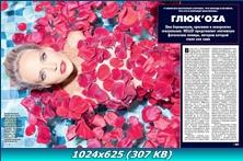 http://img-fotki.yandex.ru/get/6003/13966776.72/0_781c7_4d083f2d_orig.jpg