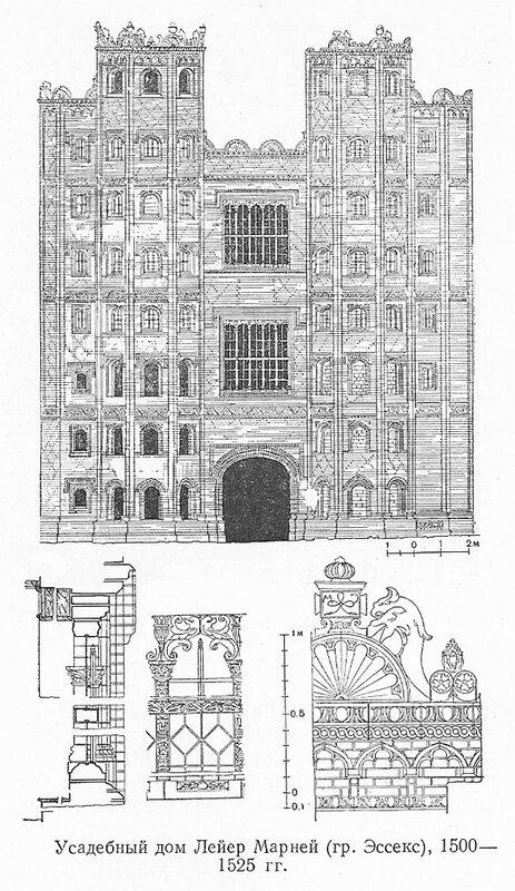 Усадебный дом Лейер Марней в графстве Эссекс, чертежи