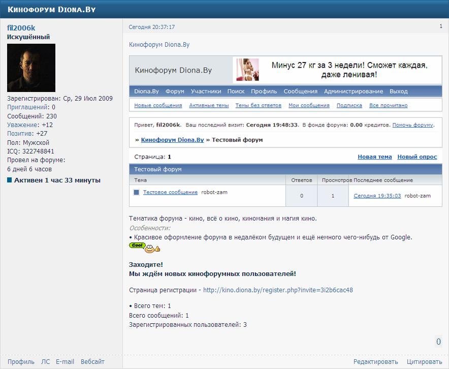 http://img-fotki.yandex.ru/get/6003/18026814.e/0_5ce8d_1bae4048_XXL.jpg