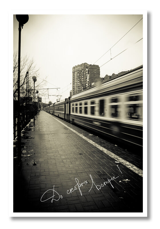 Доска почёта - ДЕСЯТЫЙ ЗАБЕГ, Март 2012 0_77037_f21a85c6_XL