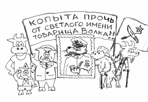 сталин, советское прошлое, советская власть