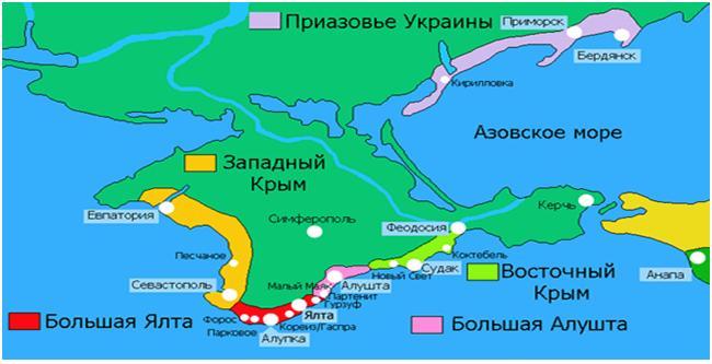 Украина направила ноту вКазахстан из-за учебников с русским Крымом