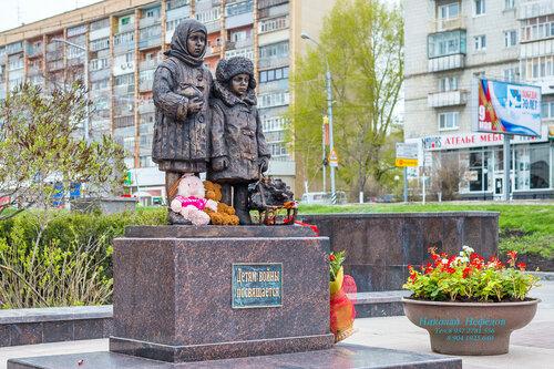 Памятник «Дети войны»