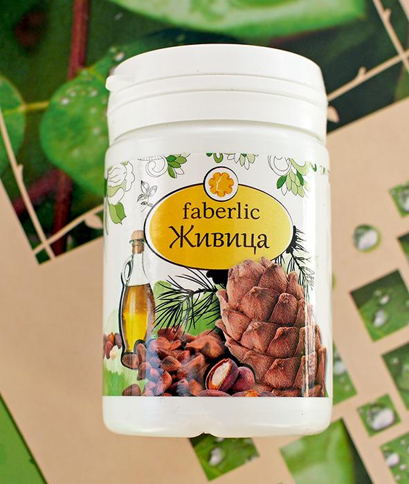 витамины-для-детей-iherb-отзывы-бады4.jpg