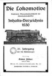 Журнал Die Lokomotive 27.Jaghrgang (1930)