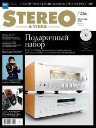 Книга Stereo & Video №№1-12  2013