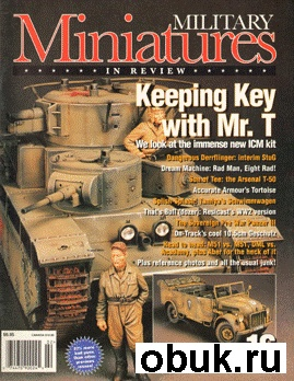 Книга Military Miniatures in Review 16